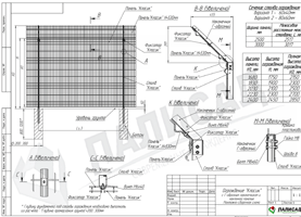 Класик-8-(ТОК_1,7-2,4-Ст-Г-ПАН)(PDF)