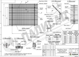 Класик-9-(ТОК_1,7-2,4-Б-Г-ПАН-01)_с клипсами(PDF)